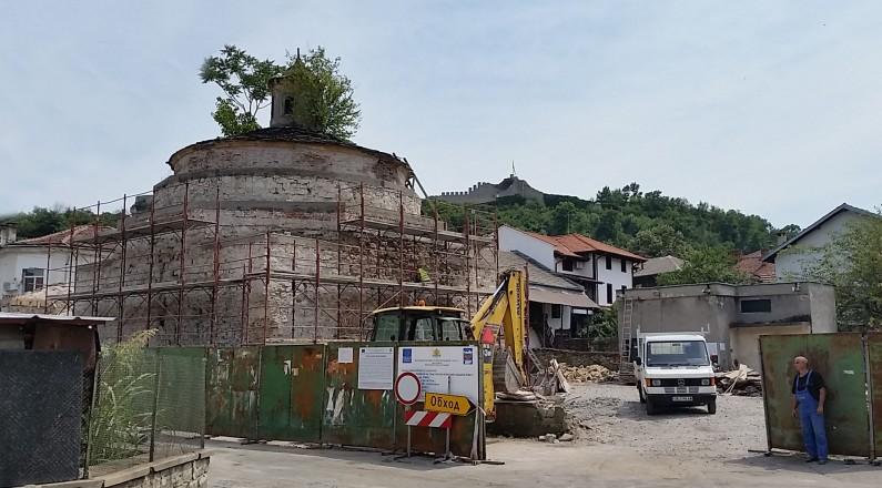 Старата градска баня Дели Хамам в Ловеч