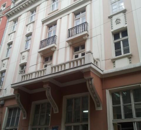 Административна сграда на ул.Сердика 1