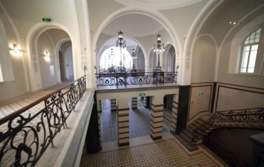 Софийска минерална баня