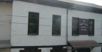 Евангелска църква - Банско