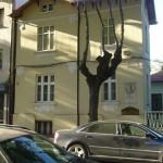 Къща-музей на Д. Благоев